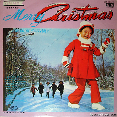 25 Hilariously Terrible Christmas Album Covers