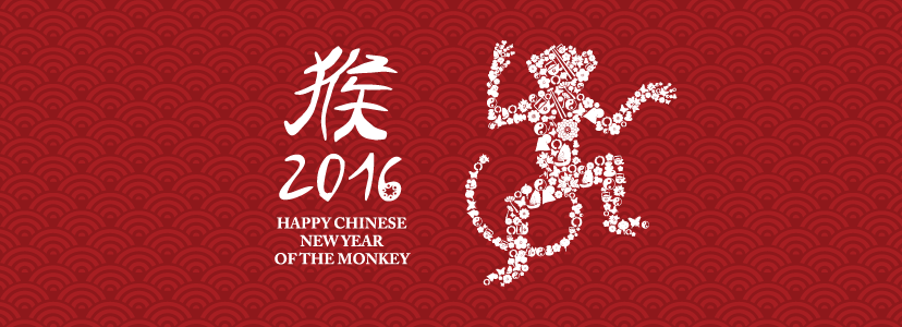 20 cheeky monkey logos to ring in chinese new year - Chinese New Year Of The Monkey