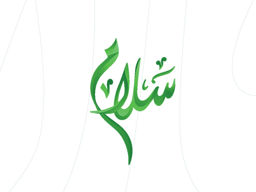 62 Arabic Logo Designs For Your Business